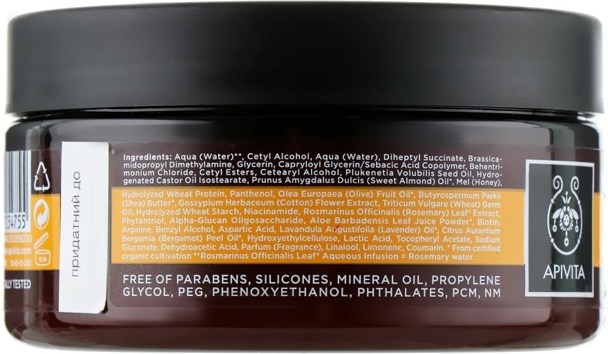 Mască regenerant nutritivă cu ulei de măsline și miere pentru păr - Apivita Nourish & Repair Hair Mask With Olive & Honey — Imagine N2