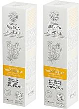 Parfumuri și produse cosmetice Set - Natura Siberica Alladale (h/cr/2x75ml)