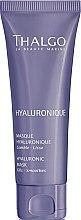 Parfumuri și produse cosmetice Mască pe bază de acid hialuronic - Thalgo Hyaluronique Hyaluronic Mask