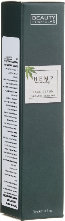 Ser facial - Beauty Formulas Hemp Beauty Face Serum