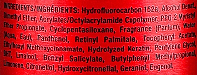 Spray hidrofugant pentru păr - SexyHair BigSexyHair Weather Proof Humidity Resistant Spray  — Imagine N5