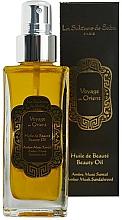 Parfumuri și produse cosmetice La Sultane de Saba Ambre Musc Santal - Ulei pentru corp