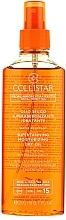 Parfumuri și produse cosmetice Ulei uscat pentru bronzare intensă - Collistar Supertanning Moisturizing Dry Oil SPF 15