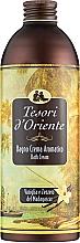 Parfumuri și produse cosmetice Tesori d`Oriente Vaniglia E Zenzero Del Madagascar - Cremă de duș