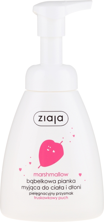 "Spumă de baie ""Marshmallow"" - Ziaja — Imagine N1"