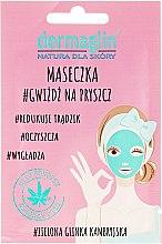 Parfumuri și produse cosmetice Mască de față - Dermaglin Sos Anti Acne