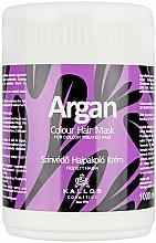 """Parfumuri și produse cosmetice Mască pentru păr vopsit """"Argan"""" - Kallos Cosmetics Argan Color Hair Mask"""