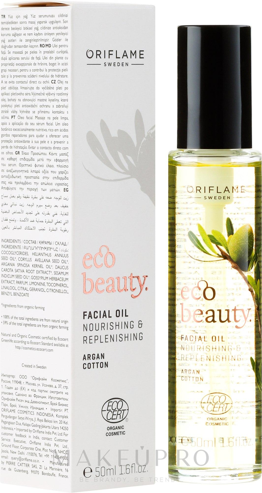 Ulei nutritiv pentru față - Oriflame Ecobeauty Facial Oil — Imagine 50 ml