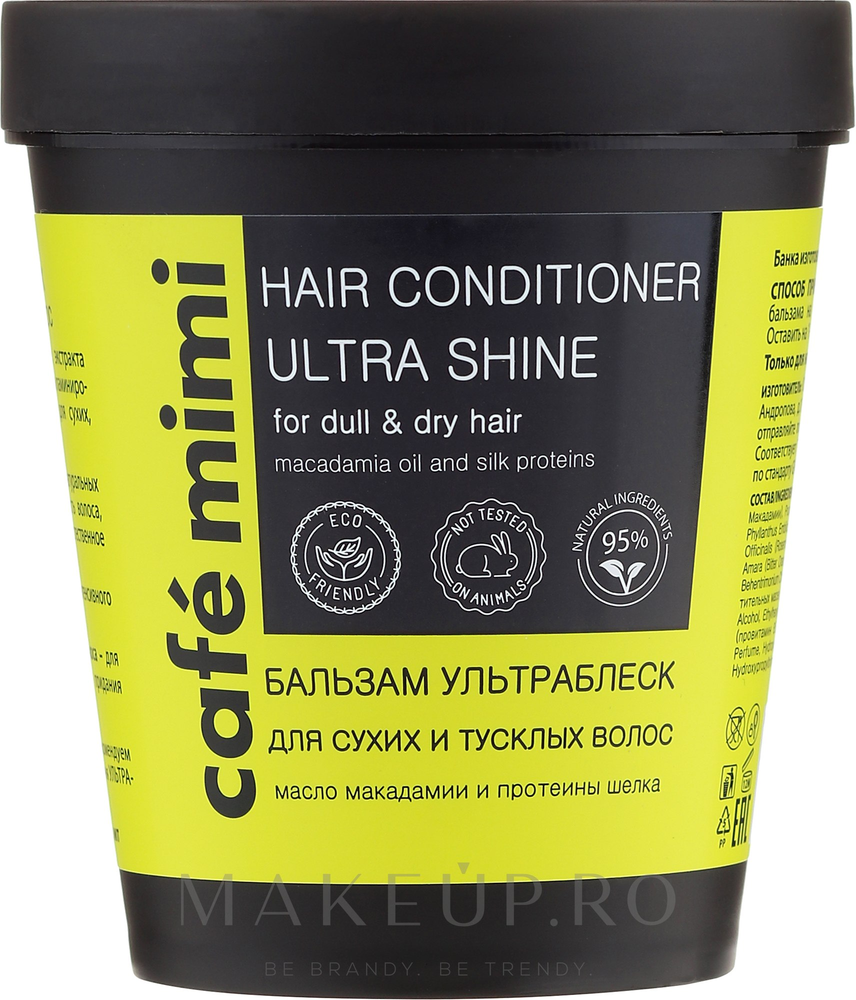 "Balsam de păr ""Strălucire"" - Cafe Mimi Conditioner — Imagine 220 ml"