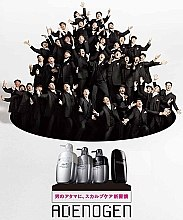 Tratament împotriva căderii părului - Shiseido Adenogen Hair Energizing Formula  — Imagine N5