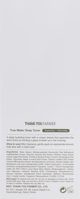 Tonic profund hidratant pentru față - Thank You Farmer True Water Toner — Imagine N3