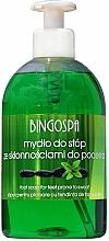 Parfumuri și produse cosmetice Săpun pentru picioare - BingoSpa Feet Soap