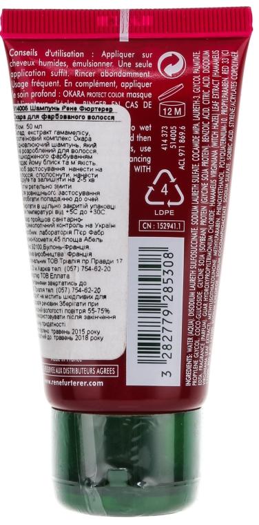 Șampon protector pentru păr vopsit - Rene Furterer Okara 80% Protect Color Shampoo — Imagine N2