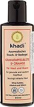 """Parfumuri și produse cosmetice Șampon-gel de duș """"Flori de rodie și flori de portocal"""" - Khadi Pomegranate & Orange Bath & Body Wash"""