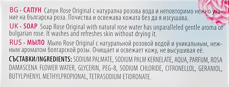 Săpun - Bulgarian Rose Rose Original Soap — Imagine N3