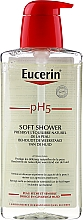 Parfumuri și produse cosmetice Gel de duș - Eucerin pH5 Soft Shower Gel Dry & Sensitive Skin
