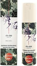 Parfumuri și produse cosmetice Ser cu efect de întărire de noapte pentru față - Shi/dto Supreme Revitalizing Hyperbolic Skin Firming Face Serum Night With Antioxidant-Rich Chronoline And Lactic Acid