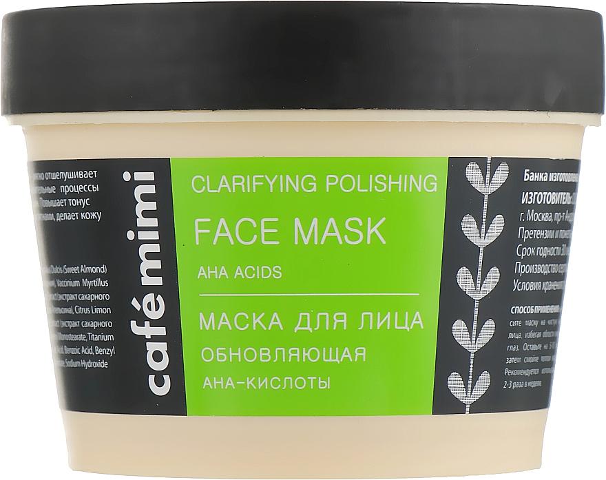 """Mască de față """"Reînnoire"""" - Cafe Mimi Face Mask"""