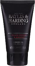 Set - Baylis & Harding Men's Black Pepper & Ginseng 4 Piece Box (hair/body/wash/100ml+a/sh/balm/100ml+face/wash/100ml+shawer/gel/50ml) — Imagine N3