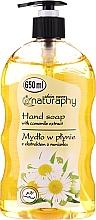 Parfumuri și produse cosmetice Săpun lichid cu extract de mușețel - Bluxcosmetics Naturaphy Hand Soap
