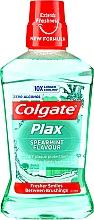 Parfumuri și produse cosmetice Agent de clătire pentru cavitatea bucală - Colgate Plax Spearmint