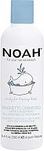 Parfumuri și produse cosmetice Loțiune-cremă de duș - Noah Kids Creamy Shower Lotion