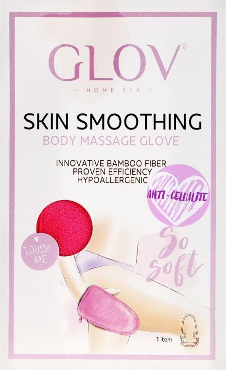 Manușă pentru masaj - Skin Smoothing Body Massage Smooth Purple — Imagine N1