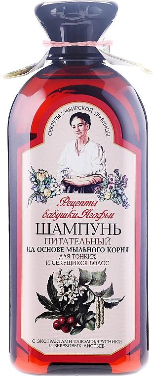"""Șampon pentru păr subțire și despicat """"Nutritiv"""" - Reţete bunicii Agafia"""