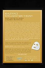 Parfumuri și produse cosmetice Mască cu lapte și proteine din grâu pentru față - Beauty Face Intelligent Skin Therapy Mask