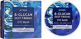 Parfumuri și produse cosmetice Patch-uri super-fermifiante cu beta-glucan sub ochi - Petitfee&Koelf B-Glucan Deep Firming Eye Mask