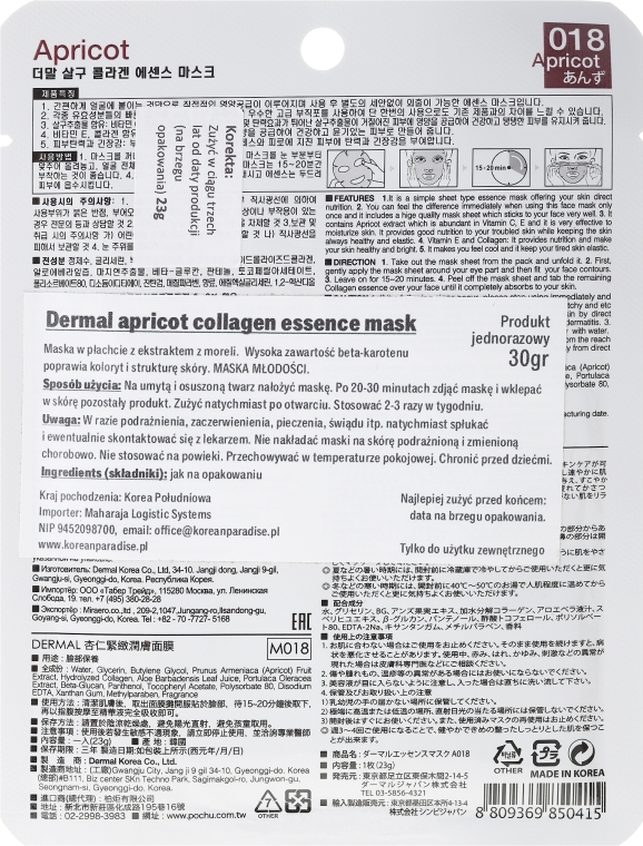 Mască cu extract de colagen și caise - Dermal Apricot Collagen Essence Mask — Imagine N2