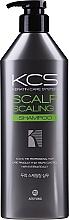 Parfumuri și produse cosmetice Șampon de curățare profundă pentru mătreață și scalp gras - KCS Scalp Scaling Shampoo