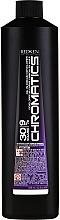 Parfumuri și produse cosmetice Activator pentru păr - Redken Chromatics Developer 30 vol