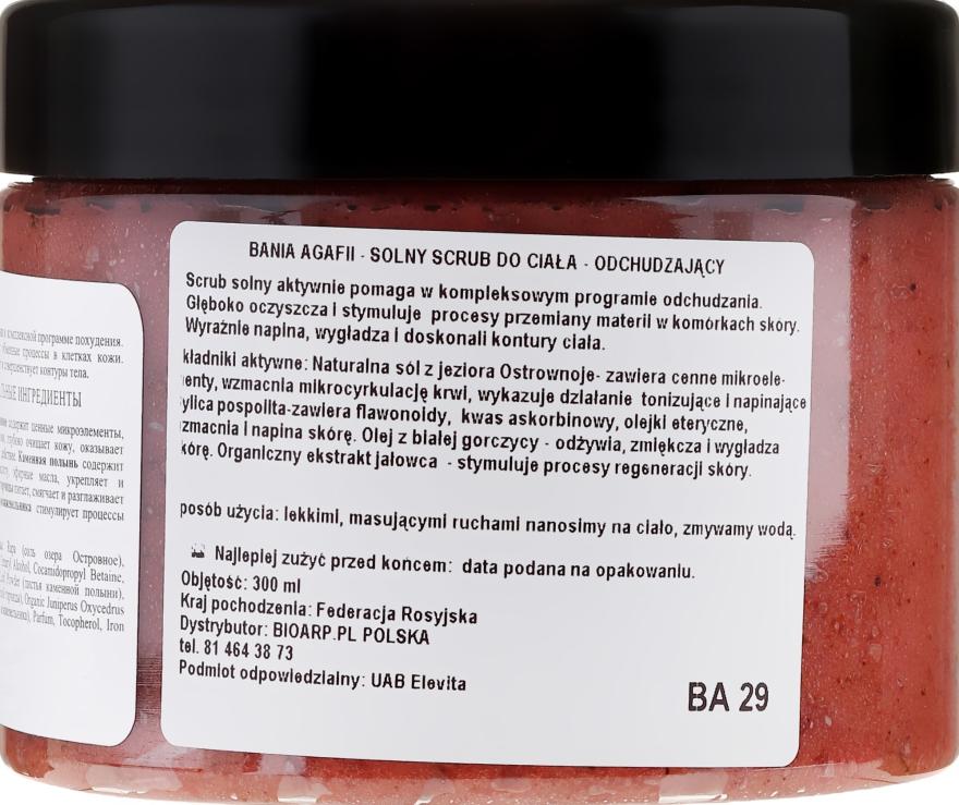 Scrub corporal pe bază de sare pentru slăbire - Reţete bunicii Agafia  — Imagine N2