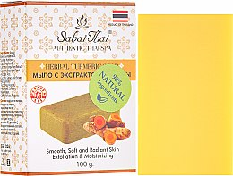 Parfumuri și produse cosmetice Săpun cu extract de turmeric - Sabai Thai Herbal Turmeric Soap