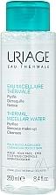 Parfumuri și produse cosmetice Apă micelară - Uriage Eau Micellaire Thermale Remove Make-up
