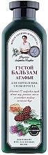 Parfumuri și produse cosmetice Balsam de păr dens pentru rezistență și creștere- Agafia - Retzepty Babushki Agafia