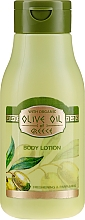 Loțiune răcoritoare și parfumată pentru corp - BioFresh Olive Oil Of Greece Body Lotion — Imagine N1