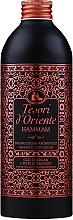Parfumuri și produse cosmetice Tesori d`Oriente Hammam - Gel de duș