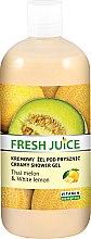 """Parfumuri și produse cosmetice Gel de duș """"Pepene galben și Lămâie albă"""" - Fresh Juice Creamy Shower Gel Thai Melon & White Lemon"""