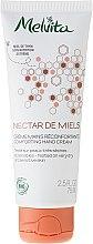 Parfumuri și produse cosmetice Cremă calmantă de mâini - Melvita Nectar De Miels Hand Cream