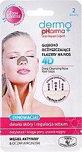 Parfumuri și produse cosmetice Plasture pentru nas împotriva acneei - Dermo Pharma Patch