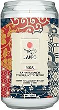 Parfumuri și produse cosmetice Lumânare parfumată  - FraLab Jappo Ikigai Scented Candle