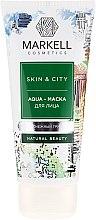 Parfumuri și produse cosmetice Mască de față - Markell Cosmetics Skin&City Face Mask