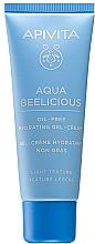 Parfumuri și produse cosmetice Cremă-gel hidratantă pentru față - Apivita Aqua Beelicious Light Gel-Cream