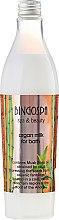 Parfumuri și produse cosmetice Lapte de baie - BingoSpa Spa&Beauty Argan Milk For Bath