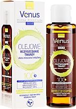 Parfumuri și produse cosmetice Ulei pentru ten normal și sensibil - Venus Cleansing Oil