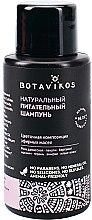 Parfumuri și produse cosmetice Șampon nutritiv pentru păr - Botavikos Natural Nourishing Shampoo (mini)