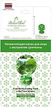 Parfumuri și produse cosmetice Mască hidratantă 2 în 1 pentru față și gât - Sabai Thai Mask