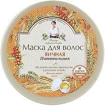Parfumuri și produse cosmetice Mască cu ou pentru păr - Reţete bunicii Agafia